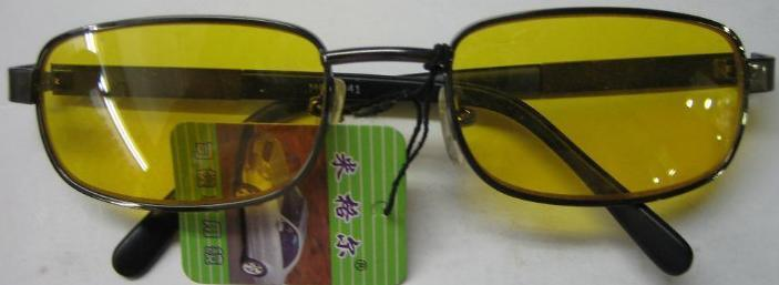 - Sunglasses - Product Reviews, Compare Prices, and Shop at