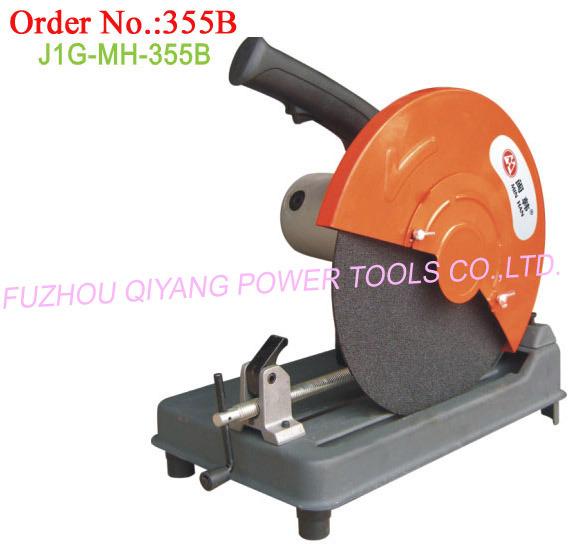 cuttoff machine
