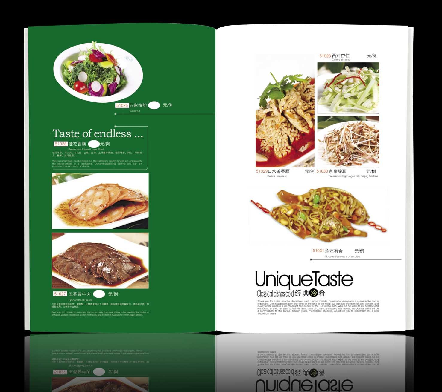 Restaurant Menu Printing Queensland
