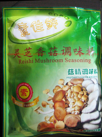 Reishi Mushroom Pictures. Reishi Mushroom Seasoning
