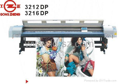 Seiko ECO Solvent Printer