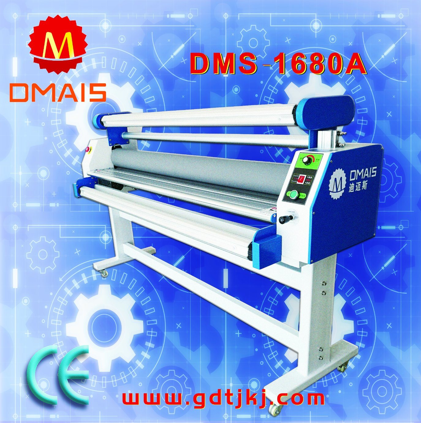 Dmais Full-Automatic Hot and Cold Laminating Machine with Cutting