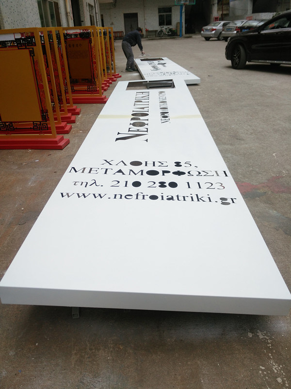 Pavement Outdoor Building Advertising Directory Directional Information Guide Signage Monument Standing Pylon Totem Sign