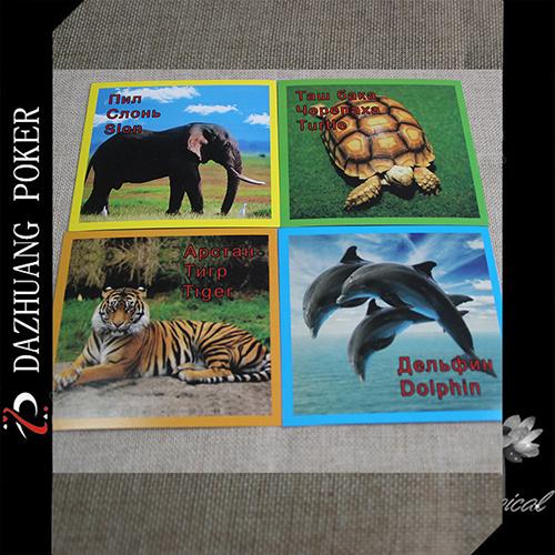 Animal Game Card for Children