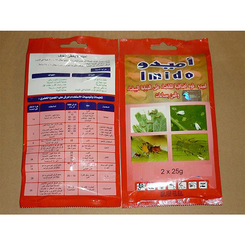 King Quenson Insecticide Imidacloprid 25 Wp with Direct Factory Price