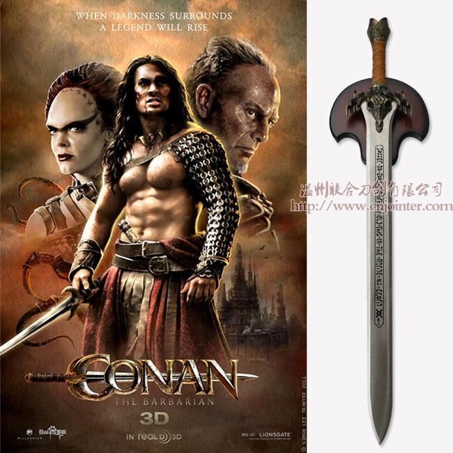 Movie Swords with Plaque or Scabbard
