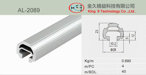 Aluminum Alloy Pipe of Flexible Rack