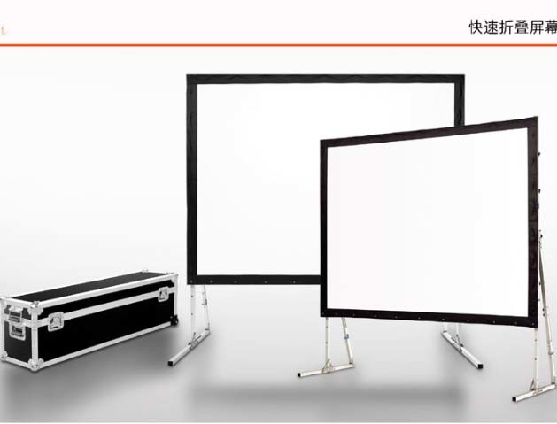 Fast Folding Projection Screen, Projector Screen