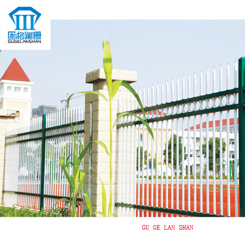 Rust-Proof/Antiseptic/High Quality Security Steel Fence