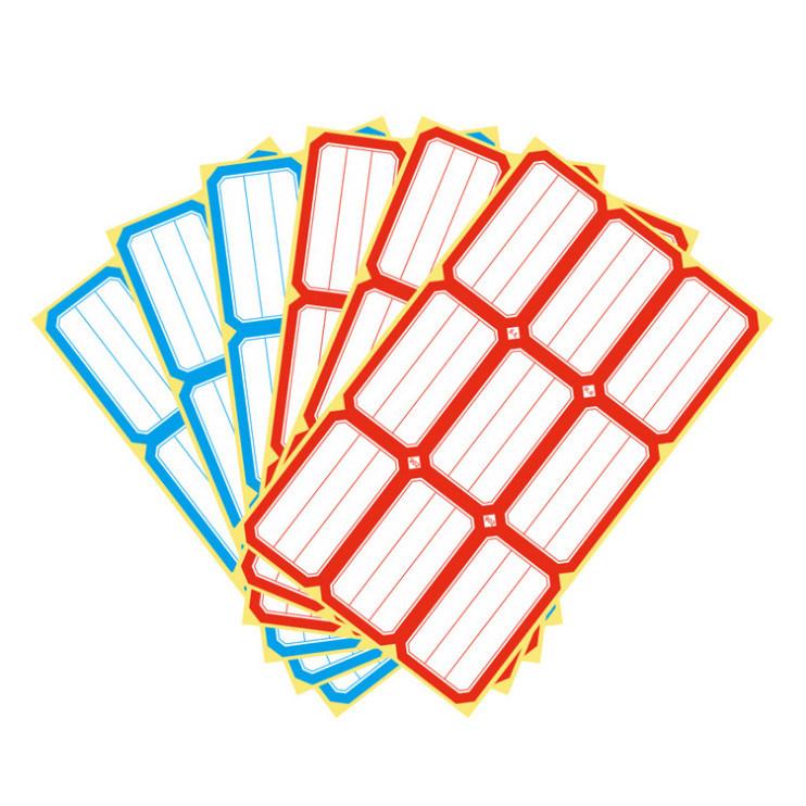 Supermarket Shelf Blank Price Label Sticker