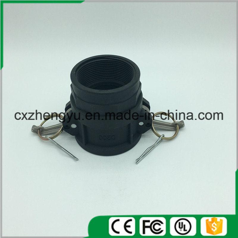 Plastic Camlock Couplings/Quick Couplings (Type-D) , Black Color