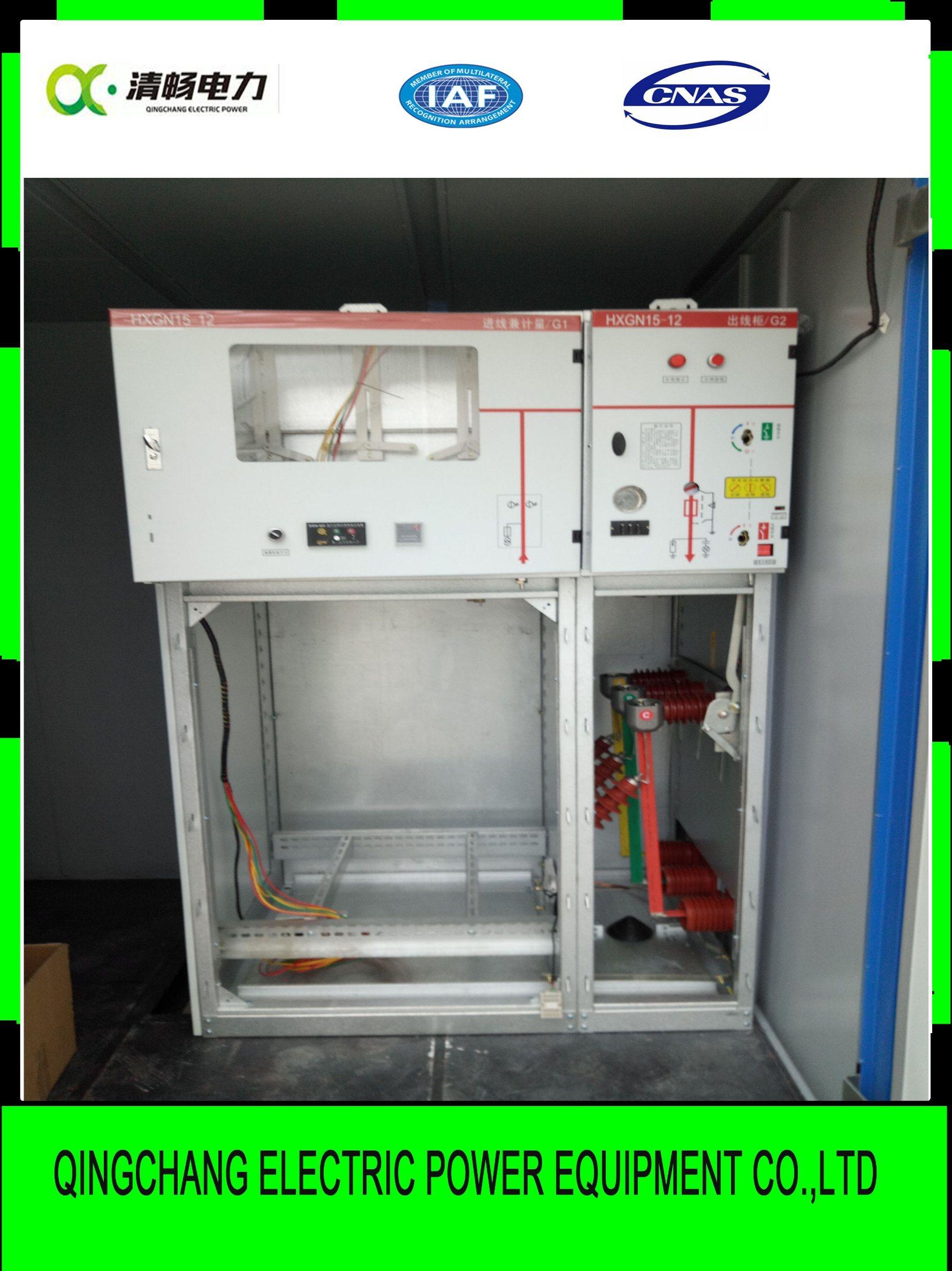 Hxgn15-12 Medium Voltage Ring Main Unit