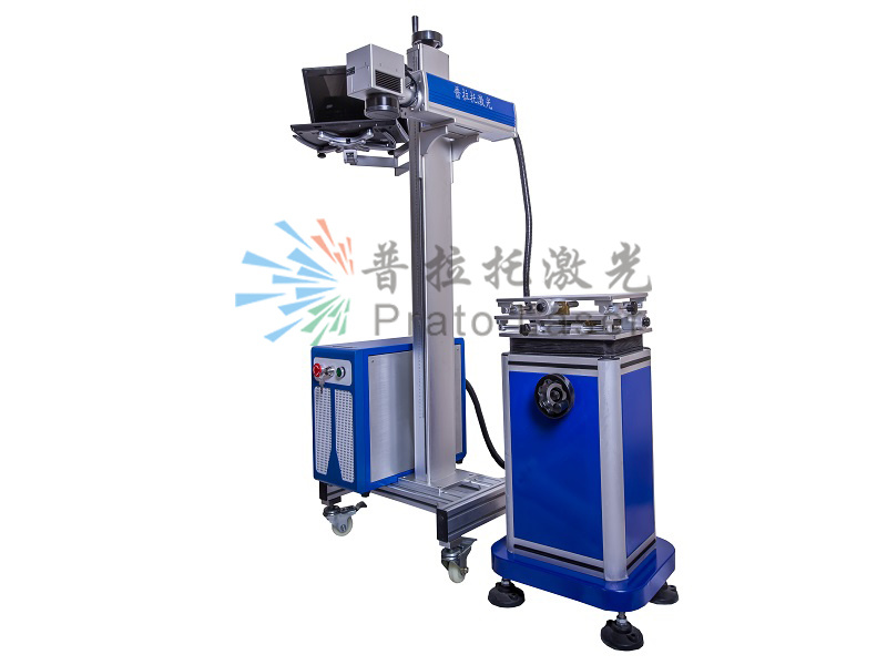 Hot Sale Metal Parts Fiber Laser Marking Machine