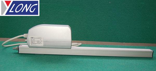 Electric Rack Window Actuator 24VDC/230VAC Window Opener