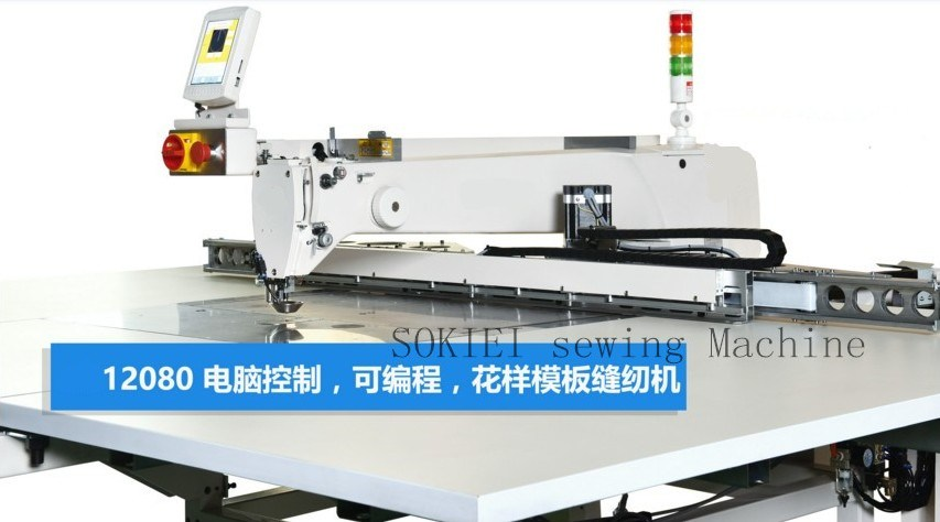 Computer Template Long Arm Used Overlock Sewing Machine for Leather Jeans Fabric
