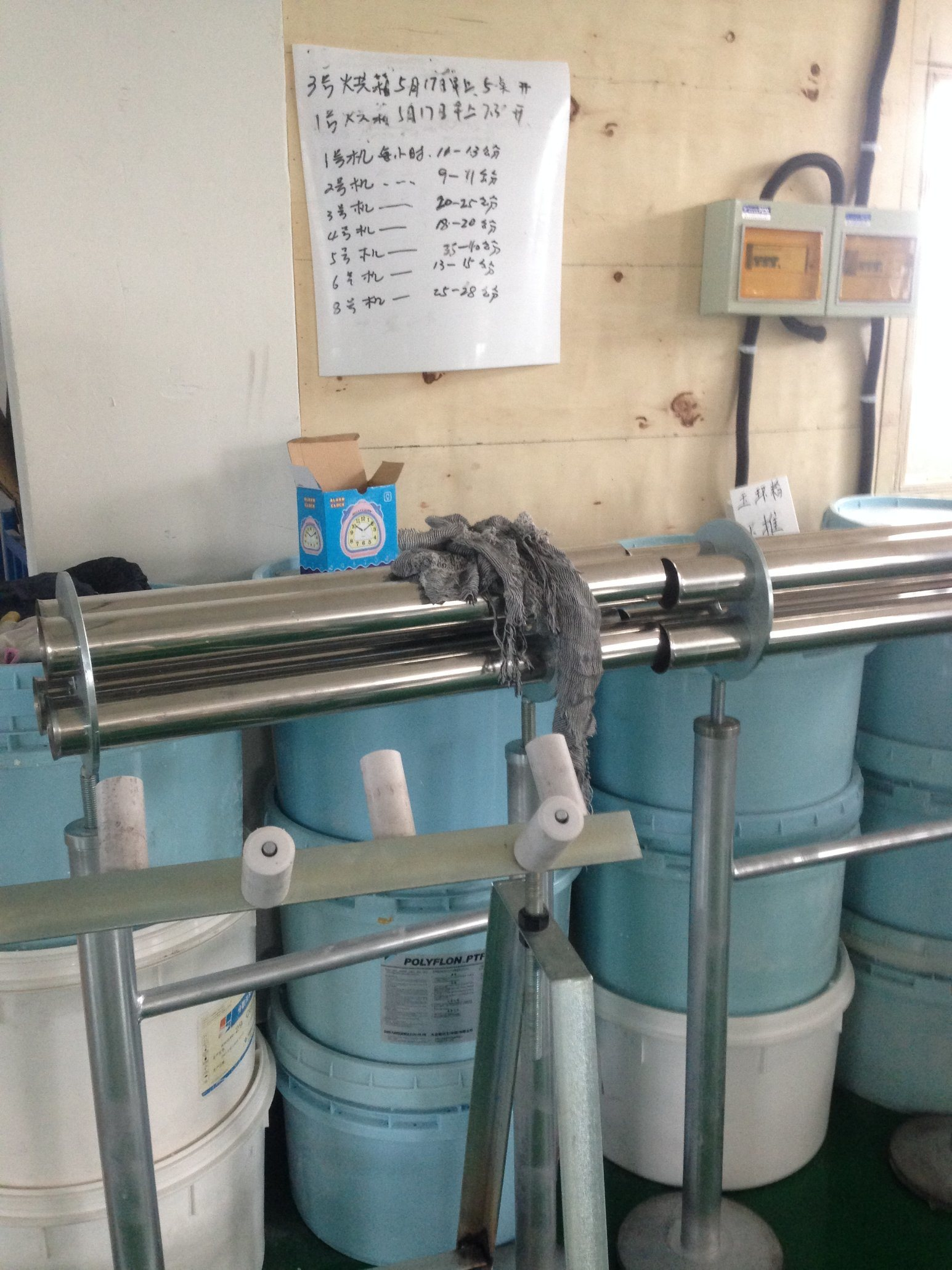 Horizontal RAM Extrusion Machine for UHMW-PE