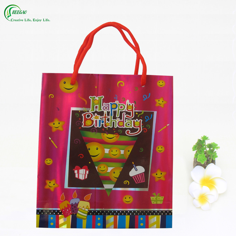 Christmas Paper Bag (KG-PB039)