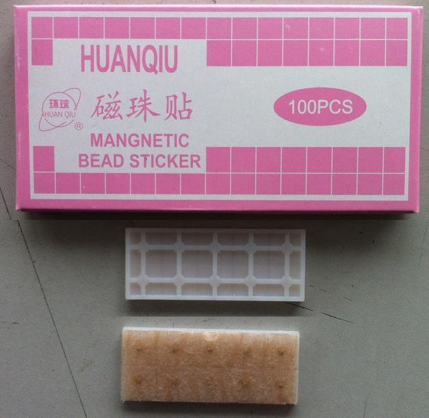 Huanqiu Brand Magnetic Bead Sticker