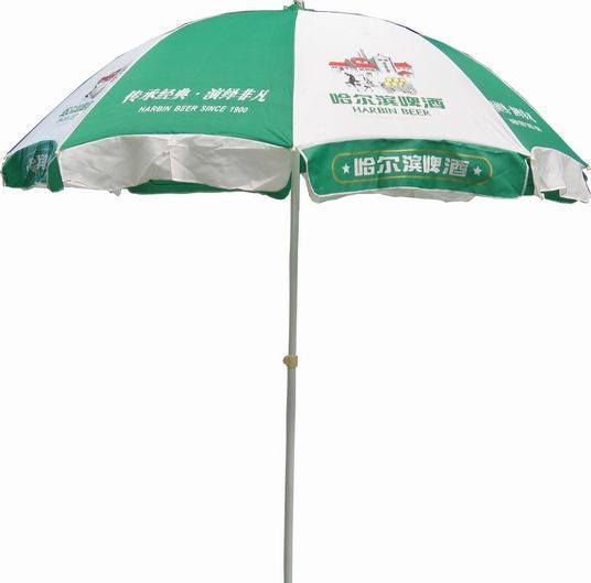 Arc 40′′ High Quality Beach Umbrella with Zinc Alloy Tilt (BR-BU-110)