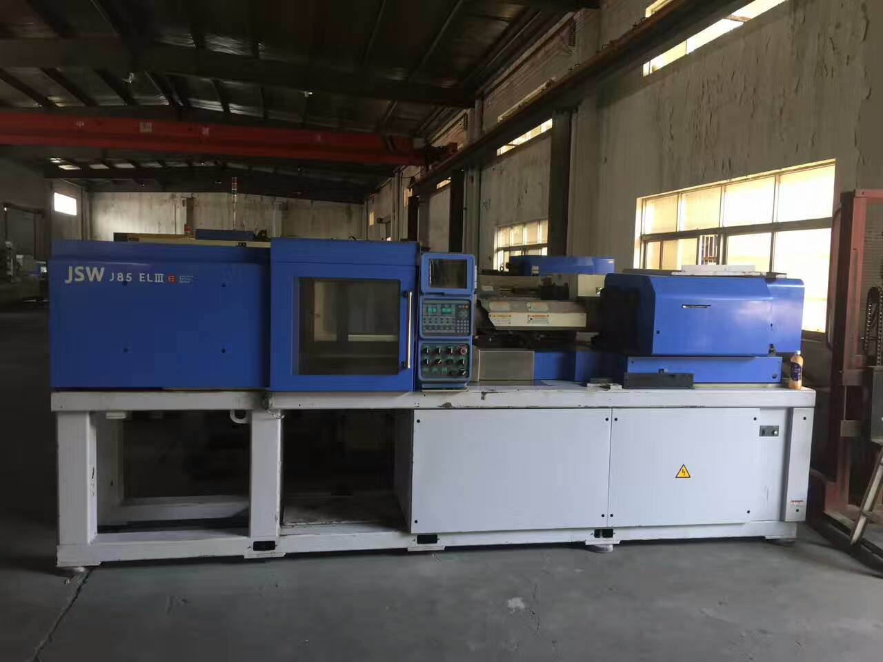 Second Hand High Speed Electric Plastic Injection Molding Machine