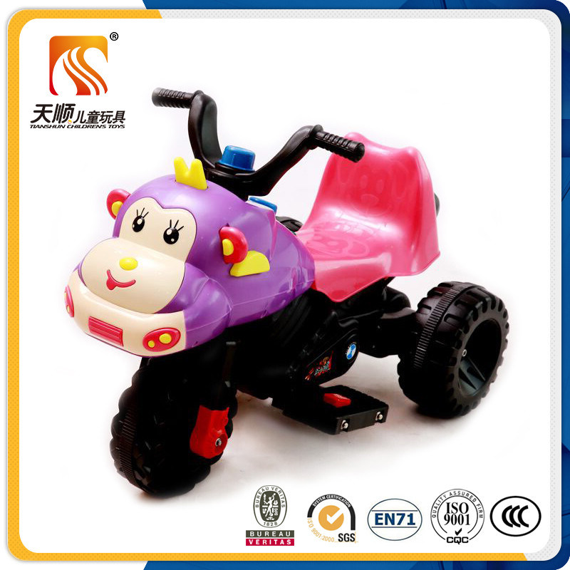 Three Wheel Chinese Kids Electric Motorcycle Factory Sale