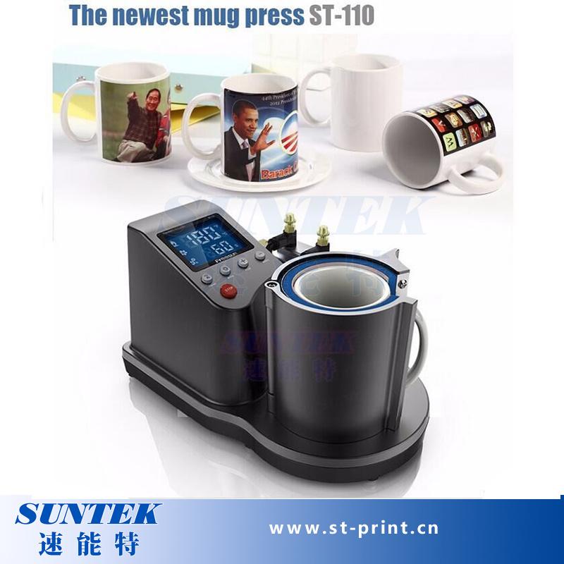 High Quality Pneumatic Sublimation Mug Heat Press Machine