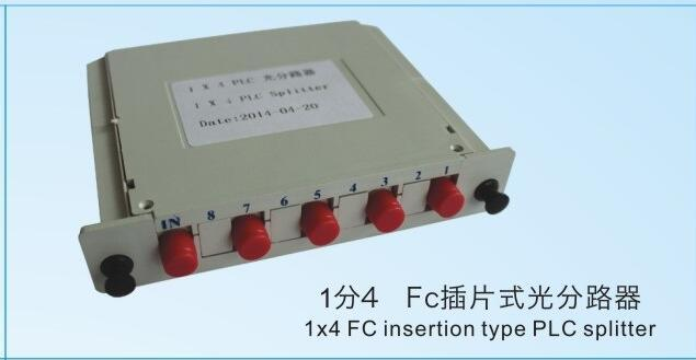 1X4 Insert Type PLC Splitter O for FTTH Distribution Box