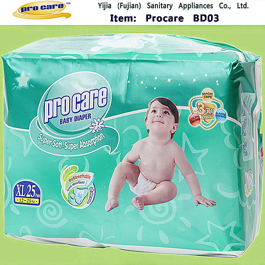 China Procare High Quality Disposable Baby Diaper (BD03DX ...
