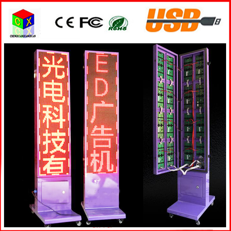 P10 Full Color Outdoor Display Waterproof Double-Sided LED Signs Advertising Display Vertical Scrolling Vertical Landing