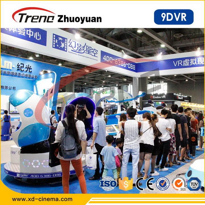 Shopping Mall Vr 9d Egg Virtual Reality Simulator Interactive 9d Cinema