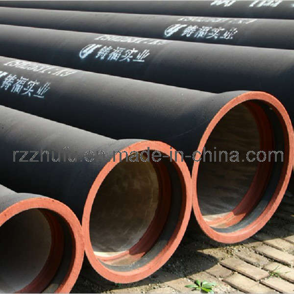 China construction ductile iron pipe cast