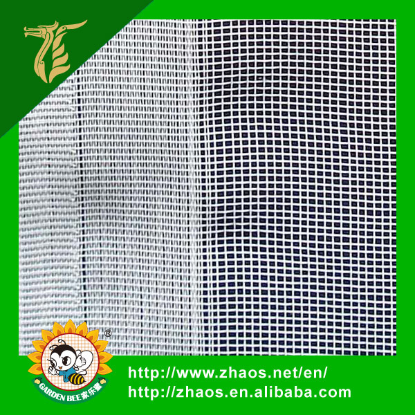Mosquito Net Fabric Anti Insect Net