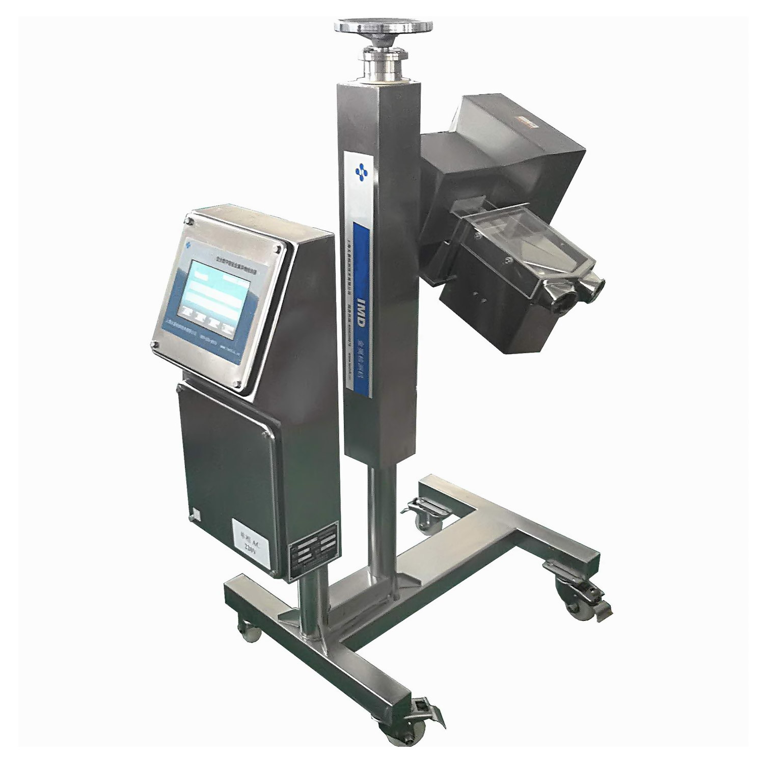 Metal Detector Jl-IMD/M for Tablet, Capsule Inspection