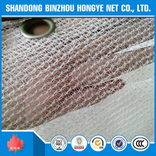 White Color HDPE Sun Shade Net with UV with Eyelets