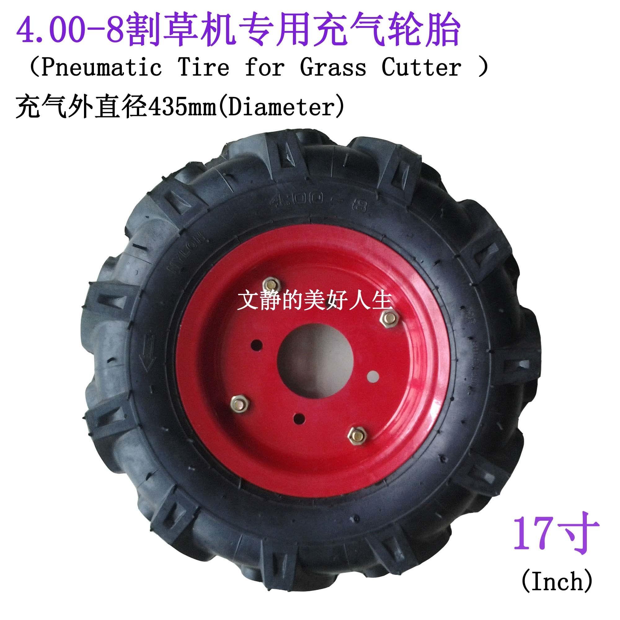 Herringbone Tread Tire 4.00-8 for Grass Cuttor (Tire)
