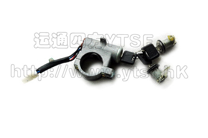 High Quality Foton Auto Parts Ignition Switch
