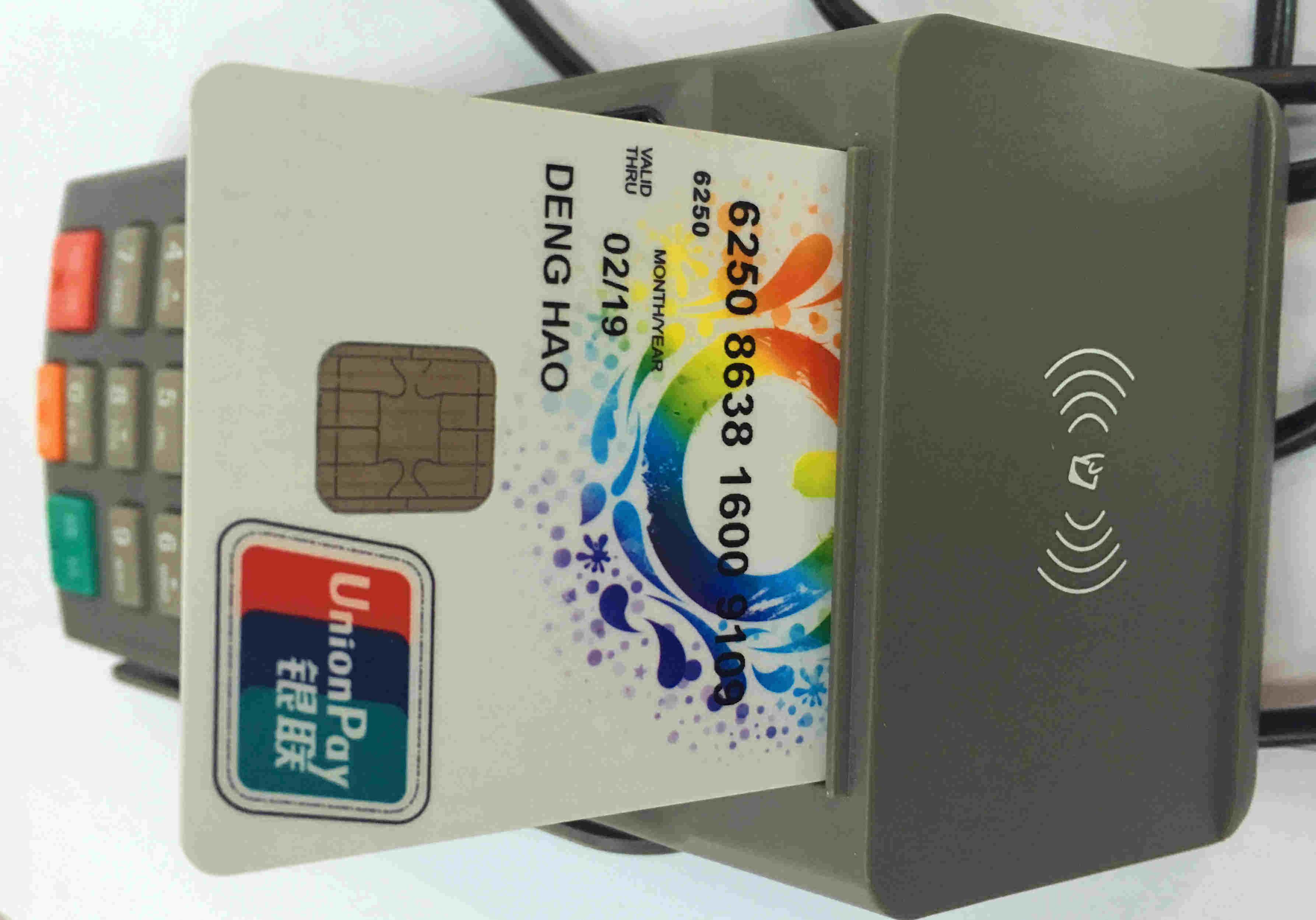 Msr, EMV Smart IC Card Reader with Pinpad (Z90)