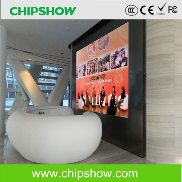 Chipshow P1.26 Front Maintenance Indoor Small Pixel Pitch HD LED Display