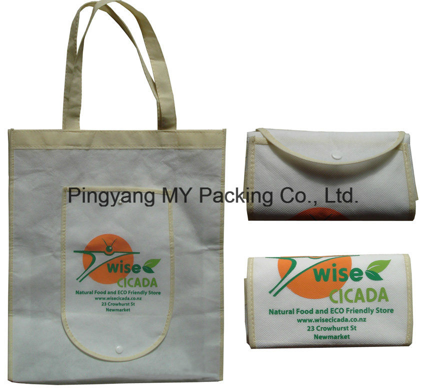 Competitive Price Professional Manufacturer of Promotion Foldable Non Woven Tote Bag
