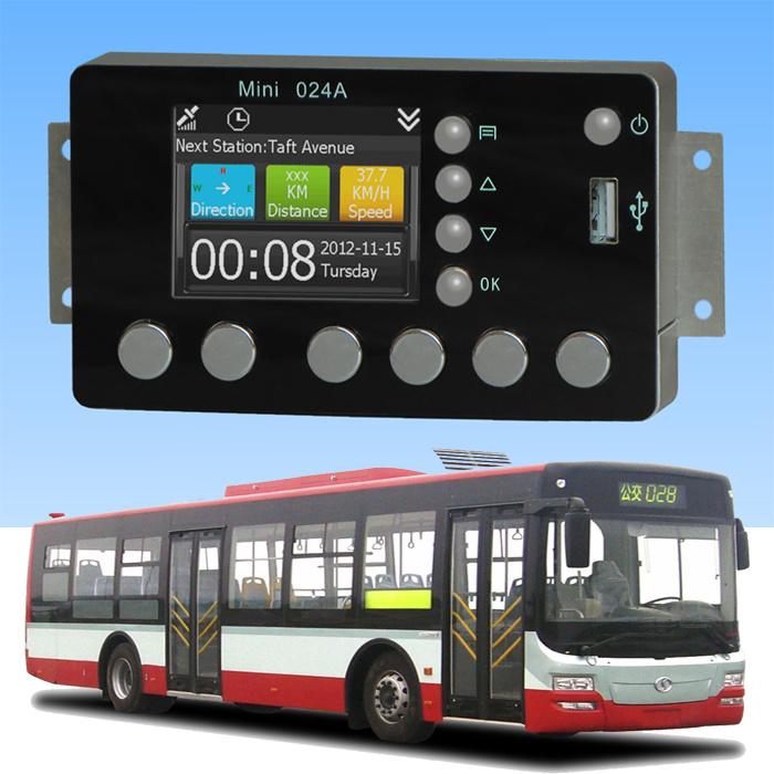 GPS Tour Bus Coach Audio System (OEM)