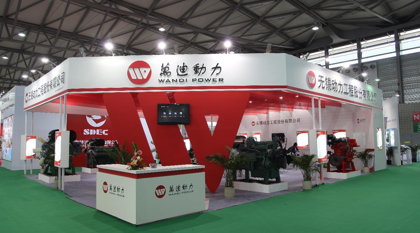 Wandi 60 Years′ Diesel Engine Manufactory 25kw - 1200kw
