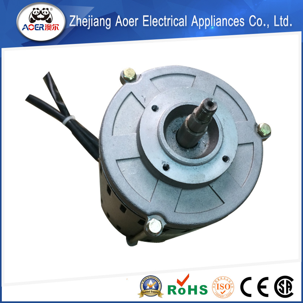 Low Price RoHS Coffee Grinding Linear Electric Motor