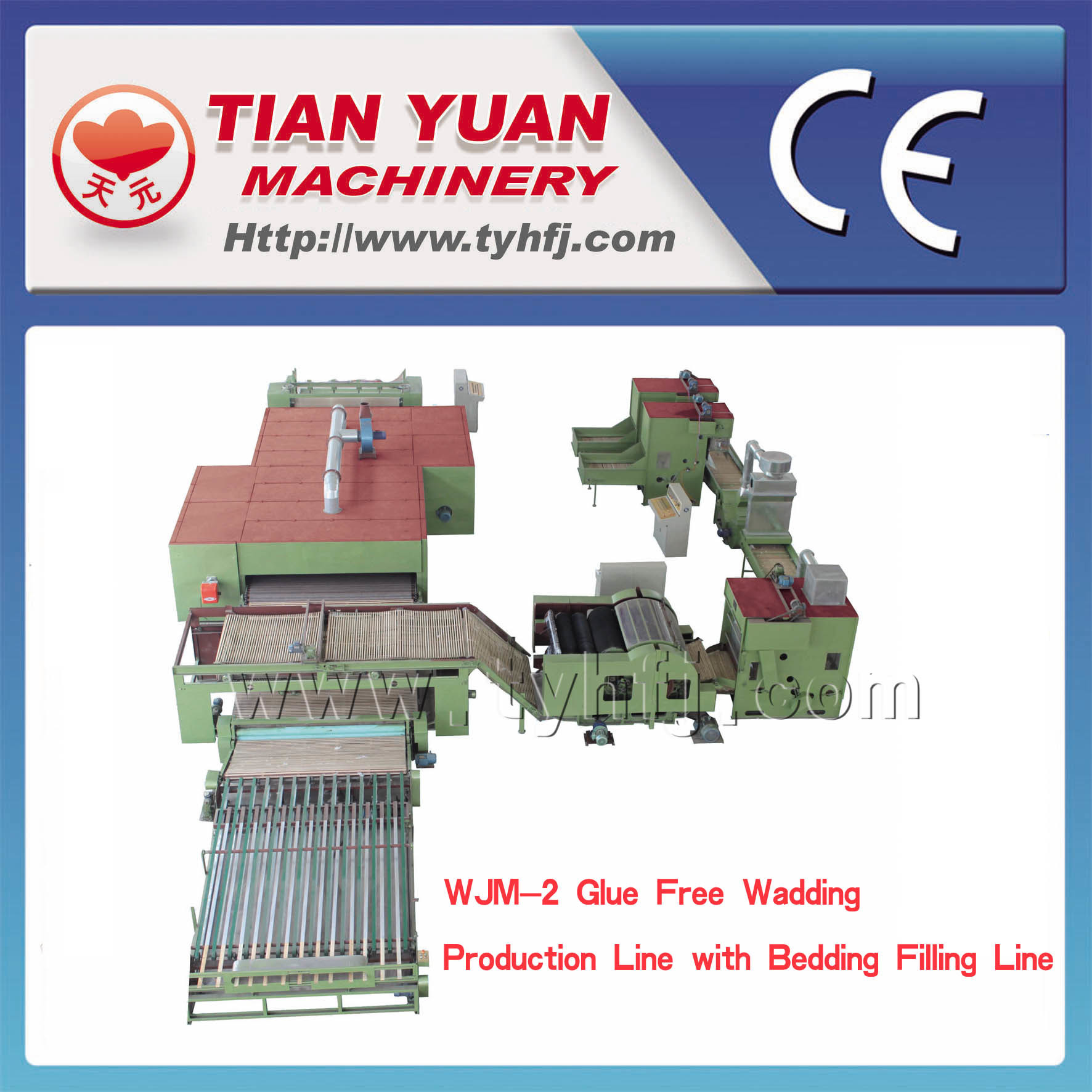 Wjm-2 Nonwoven Machines, Glue Free Wadding Production Line