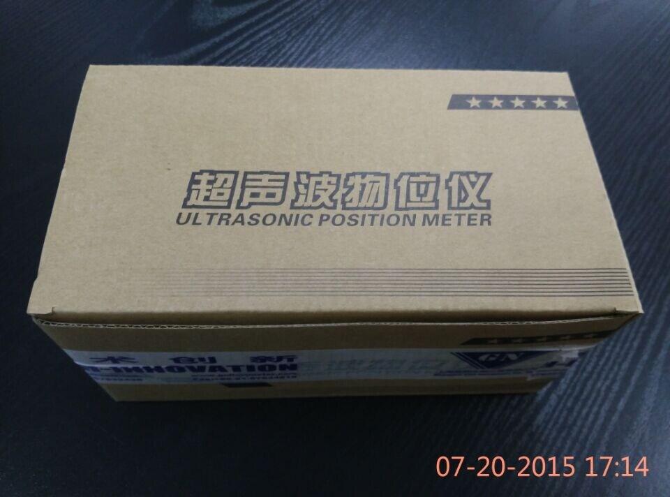 Water Level Sensor (CX-ULM-A)