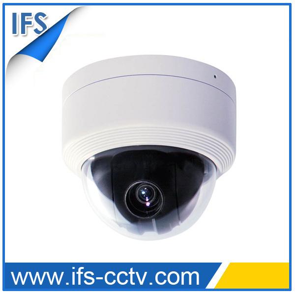 Mini PTZ Speed Dome CCTV Security Camera (IMHD-290S)