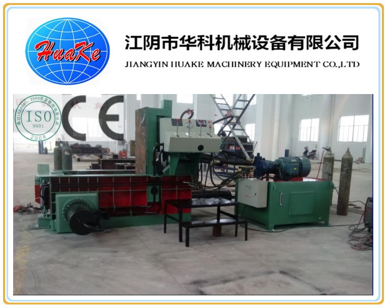 (Y81F-125G) Steel Can Baler
