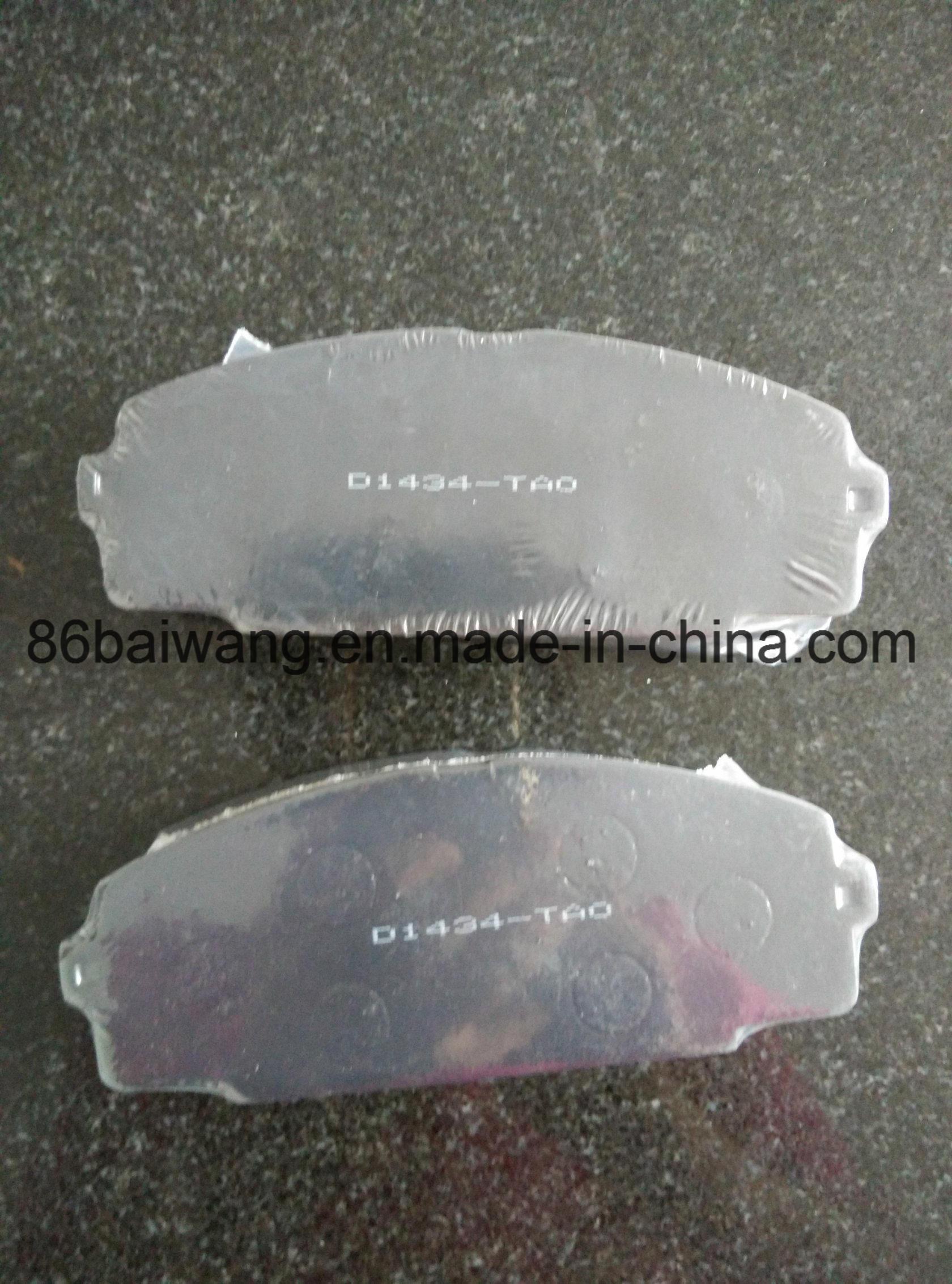 Car Brake Disc Pads