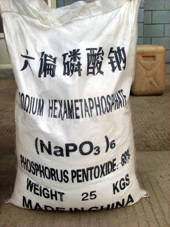 Sodium Hexametaphosphate, CAS No. 10124-56-8, Food Grade, Industrial Grade