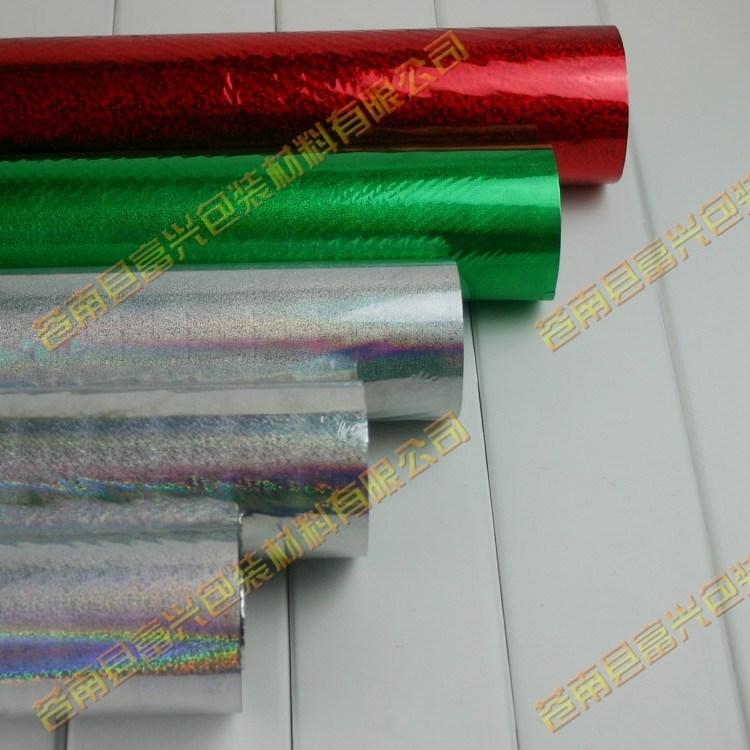 New Design Hologram Hot Stamping Foil