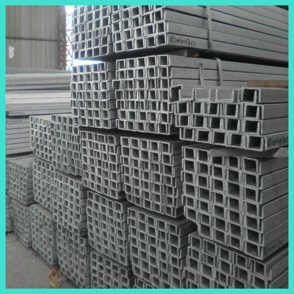 Hot Rolled Steel U Channel U Beam